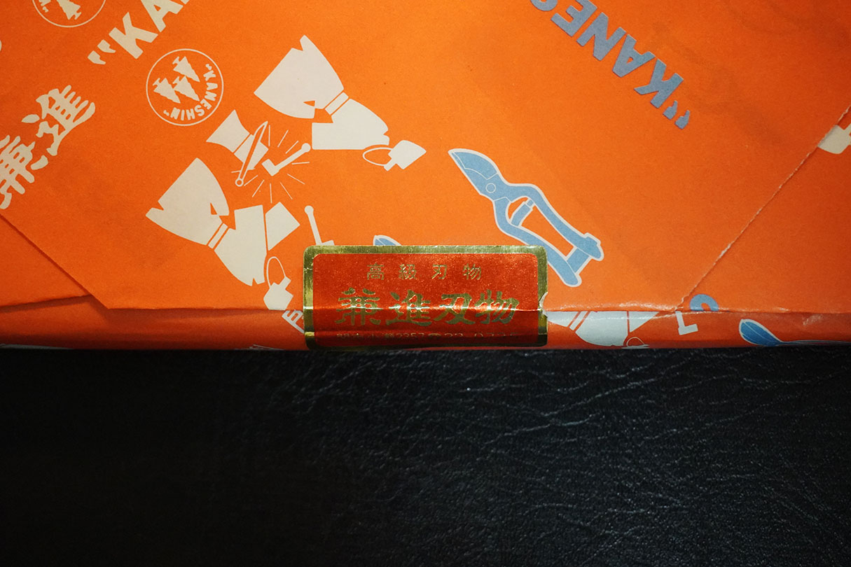 DSC00227-包装-裏