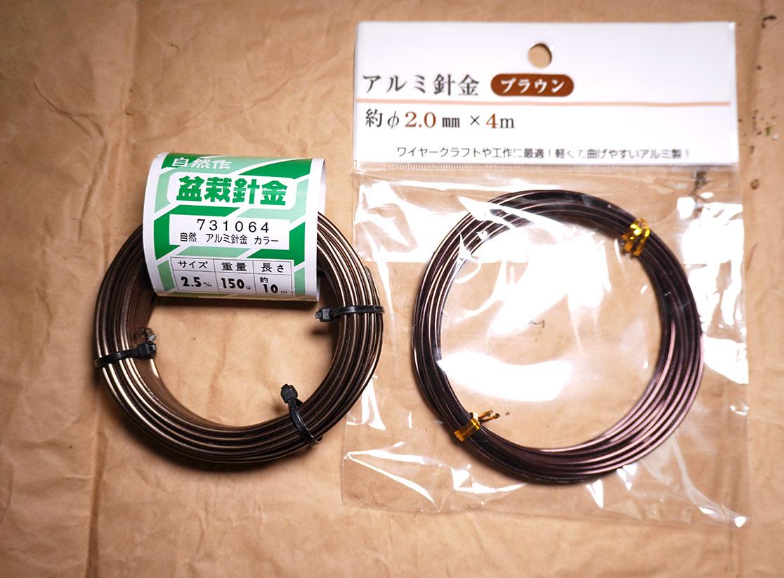 DSC00739-ワイヤー